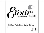 エリクサー ELIXIR  .010バラ弦  13010 Anti-Rust Plain Steel Guitar String